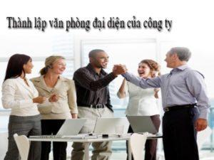 Thành lập văn phòng đại diện công ty cổ phần tại Hà Tĩnh